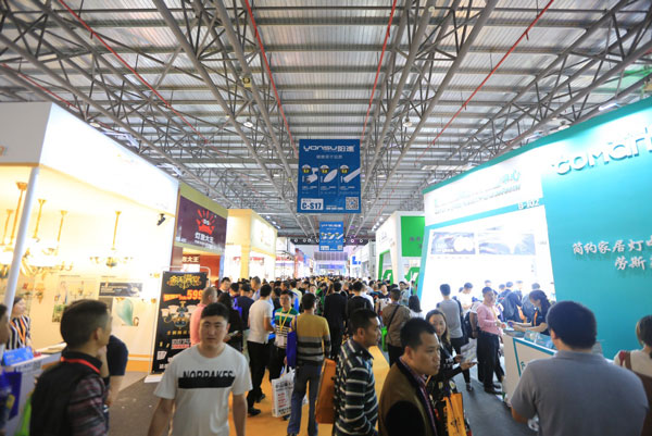 The 22nd China (Guzhen) International Lighting Fair (Autumn)